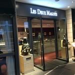 ドゥ マゴ パリ - 店舗入り口