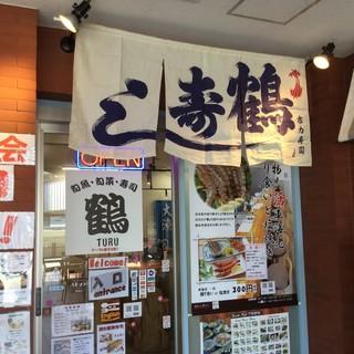 気軽に立ち寄れる、JR奈良駅直結の寿司酒場