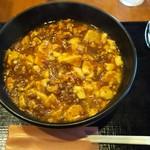67515664 - 麻婆麺