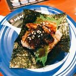 おどり寿司 - ウナギ