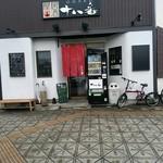 居酒屋 十八番 - 【2017.5.25(木)】店舗の外観