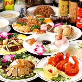 ◆2時間飲み放題付き宴会コース