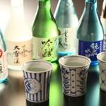 玉之湯 - 利き酒セット