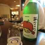 本家あべや 秋田純米酒処 - 阿櫻りんごちゃん