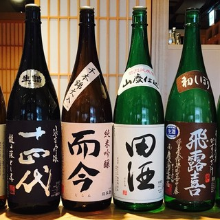 十四代など希少日本酒多数入荷済!