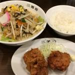 67524914 - タンカラ + ライス 1000円
