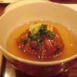 方寸MURATA - 野菜まんじゅう