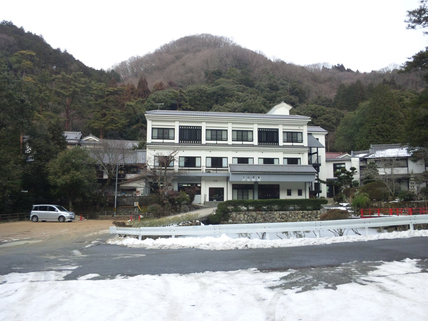 湯元 上山旅館