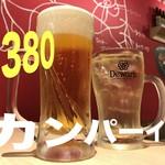 フレンチ肉バル ハルマン - ビール・ハイボール・ラムハイ・グラスワインが380円!