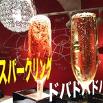 フレンチ肉バル ハルマン - こぼれスパークリング500円!もうドバドバこぼします!
