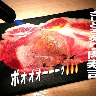 ハルマン名物さしとろ炙り肉寿司
