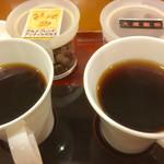 松屋コーヒー - コーヒー三昧(2種飲み比べ)