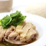 アジア食堂 パクパク - 海南鶏飯(ハイナンジーファン)
