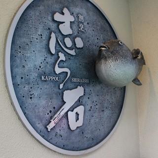 お客様のご要望にお応えする。それが福岡・赤坂で20年続く理由