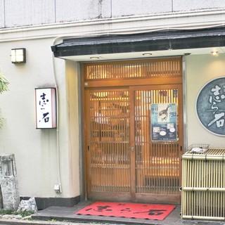 この道35年!経験豊富な大将が織りなす絶品日本料理