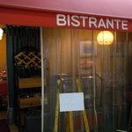 BISTRANTE OTTO - 古いビルの1階にあります