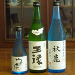 蕎麦処 空庵 - お勧め冷酒
