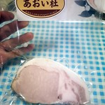 あおい杜 - 料理写真:ロースハム