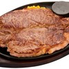 ステーキとハンバーグのさる~ん - 料理写真:6月は毎日がニクの日!肉祭りだワッショイ