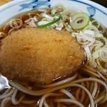 加賀 - 牛肉コロッケそば 2017.5