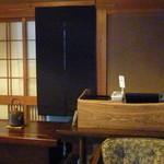 蕎麦処 空庵 - 和室