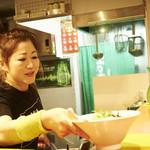 麺屋 六感堂 -