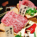 炭火焼肉・にくなべ屋 神戸びいどろ - ザブトン&三角バラ!