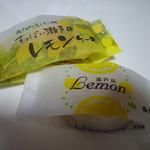 67556969 - レモンケーキ108円、すっぱいレモンケーキ162円