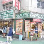 ナスコ フード コート - 隣はハラル食材店