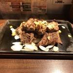 いきなりステーキ - ランチ300g