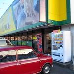 つけ麺専門店 二代目YUTAKA - 今や月2ペースの常訪店