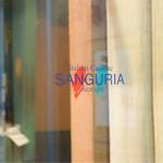 サングリア - 入口
