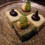 燕 - 料理写真:美味しい生麩田楽。もりつけもかわゆい