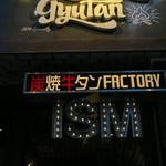 炭焼牛タン Factory ISM -