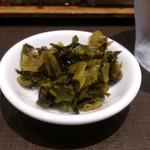 清陽軒 - ・サービスの高菜、これは美味い