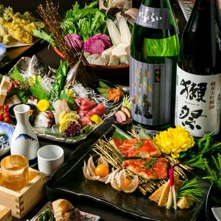 《飲み放題プラン》和風個室で嗜む鮮魚コース8品3,999円
