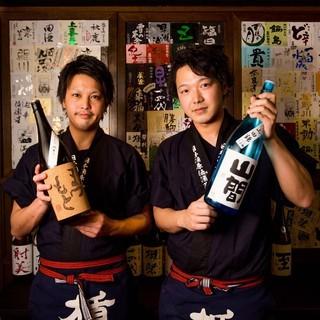 横浜駅西口に「日本酒原価酒蔵」参上!!日本酒初心者も大歓迎!