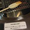 松島蒲鉾本舗 - 料理写真: