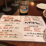かりゆしナイト - 定番オリオンビール♪