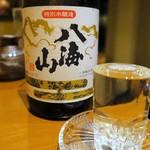 越後屋 久保田 - 八海山(特別本醸造)