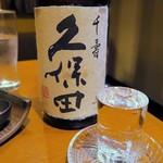 越後屋 久保田 - 久保田 千寿(吟醸酒)¥990