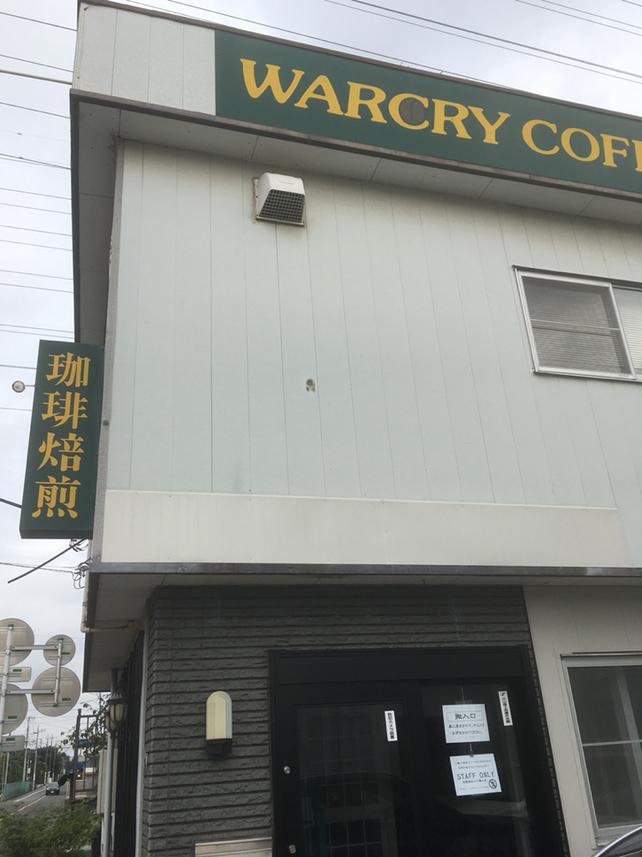 小川屋珈琲店 name=