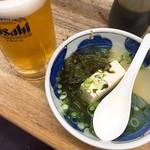まるしん - 初訪問のサービスで頂いた湯豆腐。美味しかったです!