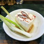 エル・ボスケ - お通しはスクガラス豆腐と島らっきょう