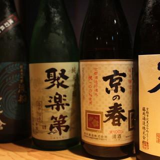 【お気に入りの日本酒をお楽しみください。】
