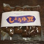 桑田醤油醸造場 - しょうゆ豆 470円