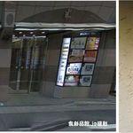 居酒屋 かまどか - 熟成焼鳥 居酒屋 かまどか 飯田橋 (東京都)食彩品館.jp撮影