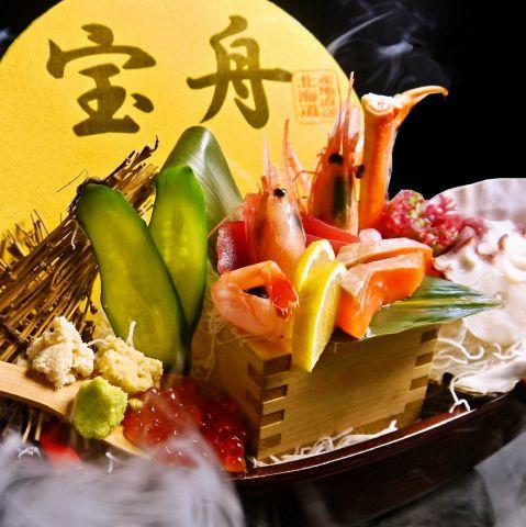 個室×食べ放題 海鮮炉端 産地直送北海道 札幌駅前店