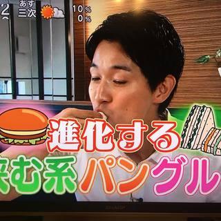 自家焙煎珈琲ICHInoKURA広島テレビテレビ派に!!