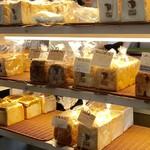 角食専門店 キューブ - 角食専門店、羊蹄山のお水を使用。